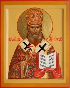 Икона сщмч. Иоанна Рижского