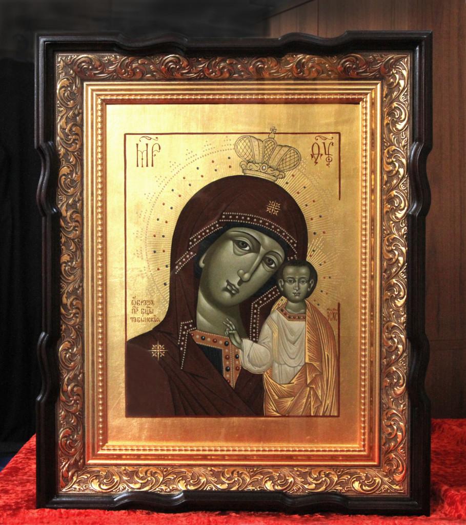 список чудотворной иконы Пресвятой Богородицы Табынской